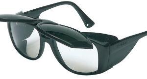 Honeywell Uvex  Horizon Welding Flip Glasses